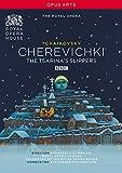 Cherevichki [DVD] [Import]