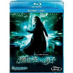 魔法使いの弟子 ブルーレイ+DVDセット [Blu-ray]