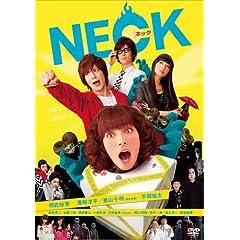 NECK[ネック] [DVD]