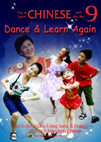 Play & Learn CHINESE with Mei Mei, Vol. 9 (Dance & Learn Again)