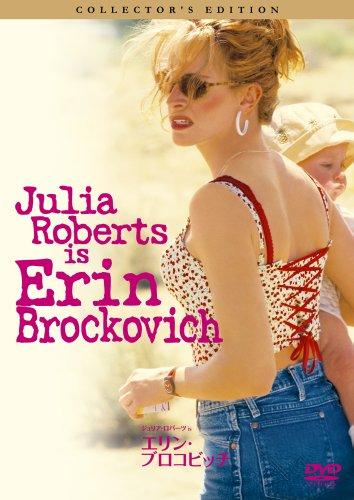 Amazon で エリン・ブロコビッチ を買う