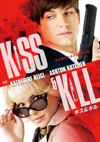 Amazon で キス&キル を買う