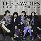 LOVE YOU NEED YOU feat. AI