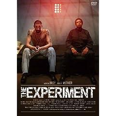 エクスペリメント [DVD]