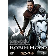 ロビン・フッド ディレクターズ・カット版 (2枚組) [DVD]