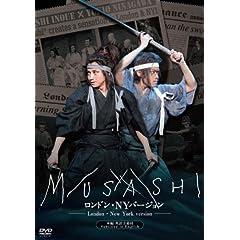 ムサシ ロンドン・NYバージョン [DVD]