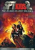 Spy Kids 2: Island of Lost Dreams (2002) (Movie)