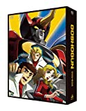 EMOTION the Best 戦国魔神ゴーショーグン DVD-BOX