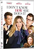 I Don't Know How She Does It (2011) (Movie)