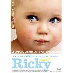Ricky リッキー [DVD]