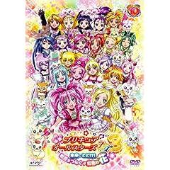 映画プリキュアオールスターズDX3 未来にとどけ!世界をつなぐ☆虹色の花【DVD】 特装版