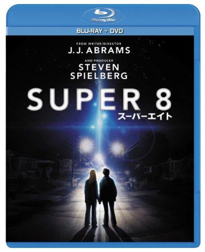 Amazon で SUPER 8 を買う