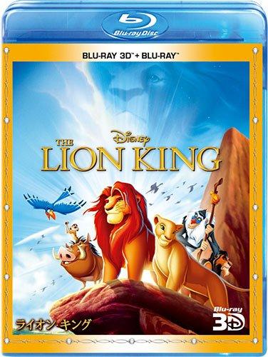 Amazon で ライオン・キング を買う