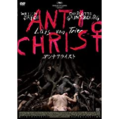 アンチクライスト [DVD]