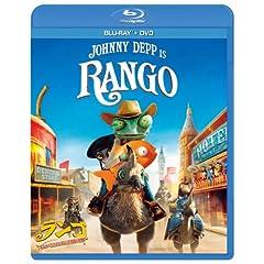 ランゴ おしゃべりカメレオンの不思議な冒険 ブルーレイ+DVDセット [Blu-ray]