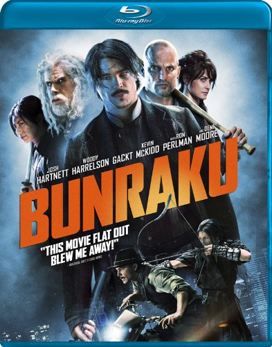 Bunraku [Blu-ray] DVD