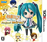 Hatsune Miku and Future Stars: Project Mirai (2012) (Video Game)