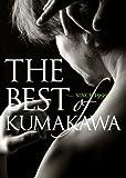 THE BEST OF KUMAKAWA~since1999~ [DVD]