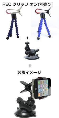 スマートフォンやカメラの装着も可能に。