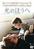 光のほうへ/DVD