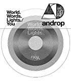 World.Words.Lights. / You
