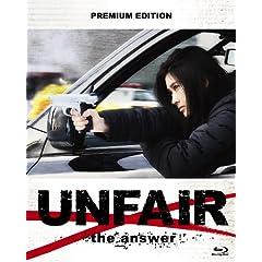 アンフェア the answer Blu-rayプレミアム・エディション