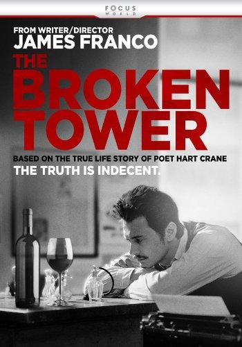 Broken Tower DVD