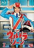 ウルトラゾーン1/Blu-ray Disc