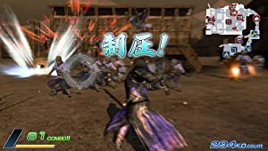 Dynasty Warriors: Next