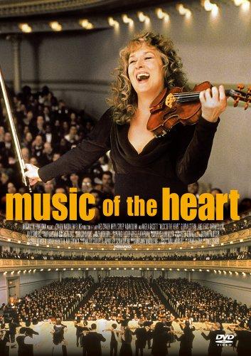 Amazon で ミュージック・オブ・ハート を買う