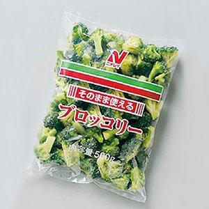 ニチレイ そのまま使えるブロッコリー 冷凍 500g  冷凍