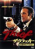 『ザ・クラッカー/真夜中のアウトロー』/DVD