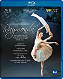 Glazunov: Raymonda La Scala 2011 (Arthaus: 108051) [Blu-ray]