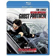 ミッション:インポッシブル/ゴースト・プロトコル ブルーレイ+DVDセット(デジタルコピー付) [Blu-ray]