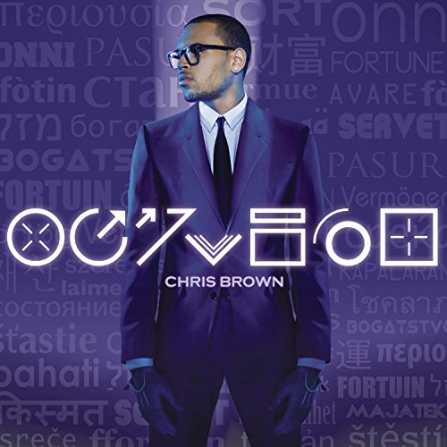 Fortune [Deluxe Edition]