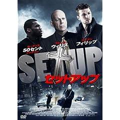 セットアップ [DVD]