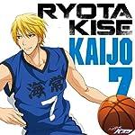 黒子のバスケ キャラソン  黄瀬涼太 Perfect Copy (1)