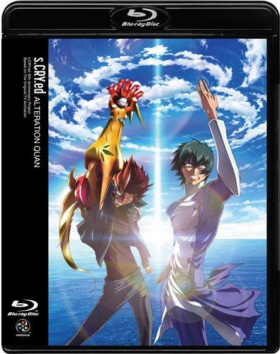 スクライド オルタレイション QUAN [Blu-ray]