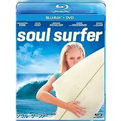 ソウル・サーファー ブルーレイ+DVDセット [Blu-ray]