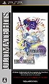 ファイナルファンタジー4 コンプリートコレクション