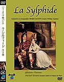 パリ・オペラ座バレエ 「ラ・シルフィード」全2幕