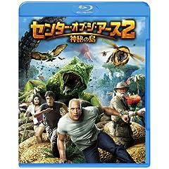 【初回限定生産】センター・オブ・ジ・アース2 神秘の島 Blu-ray & DVD(2枚組)