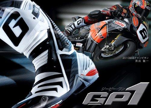 ガエルネ レーシングブーツ GP-1 ジーピー・ワン (ブラック)