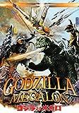 Godzilla vs. Megalon (1973) (Movie)