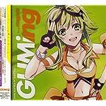 【GUMI】ケッペキショウ【オリジナル曲PV付】