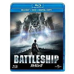 バトルシップ Blu-ray & DVD (デジタルコピー付)