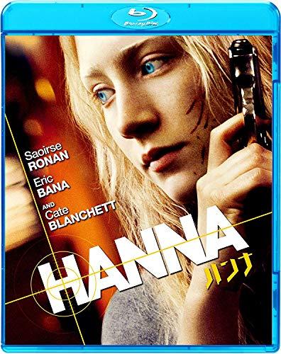 Amazon で ハンナ を買う