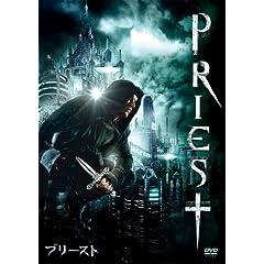 プリースト [DVD]