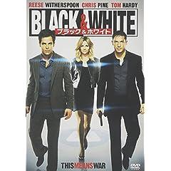 Black&White/ブラック&ホワイト [DVD]