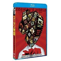 コーマン帝国(Blu-ray Disc)